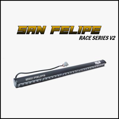 San Felipe Race Series V2